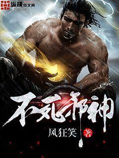 http://book.zongheng.com/book/831104.html
