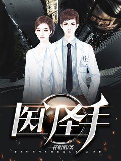 http://book.zongheng.com/book/775093.html