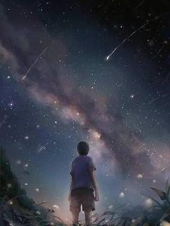 星空畅想之月光之战