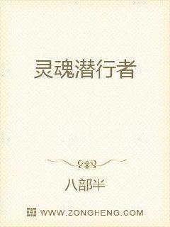 千山暮雪小说全集