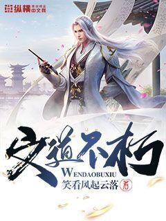 http://book.zongheng.com/book/1008319.html
