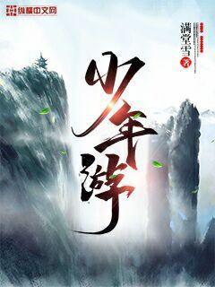 http://book.zongheng.com/book/1073963.html