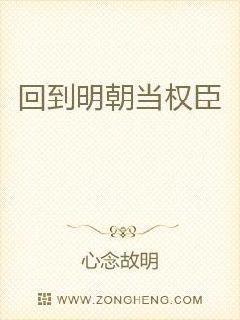新视野大学英语下载