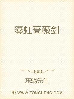 鎏虹蔷薇剑