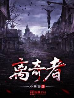 http://book.zongheng.com/book/914082.html