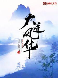 重庆英语口语家教