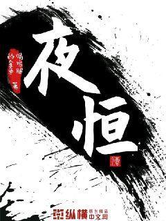 理论片无码中文版