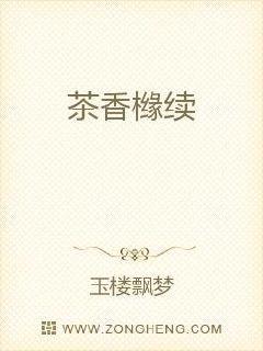 台州男科医院榀德y五洲zy