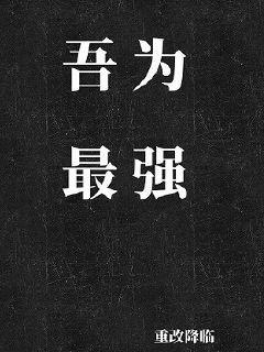 夜玩亲女小妍小说在线阅读