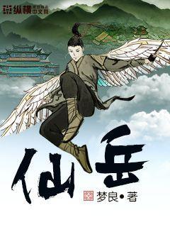 http://book.zongheng.com/book/1069625.html
