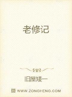 白洁黄色小说
