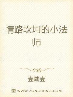 0丨d中国老妇