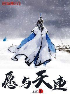 妖娆练丹师