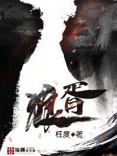 http://book.zongheng.com/book/1126583.html
