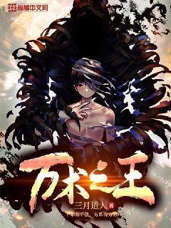 http://book.zongheng.com/book/1115950.html