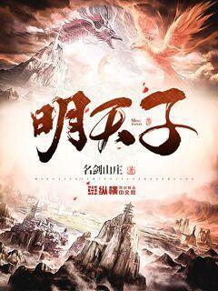 http://book.zongheng.com/book/913534.html