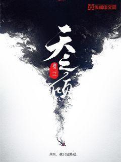 http://book.zongheng.com/book/1012426.html
