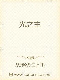 黛妃的小说全文