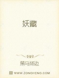http://book.zongheng.com/book/839432.html