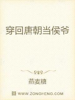 唐楚楚江辰全文免费阅读 小说大结局