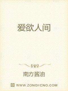 欧美-第1页-草草影院