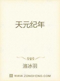 鬼藏人(天黑莫上山,夜半鬼藏人)