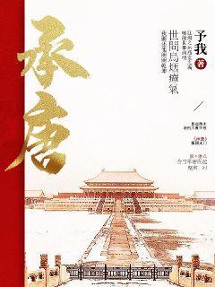 http://book.zongheng.com/book/885573.html