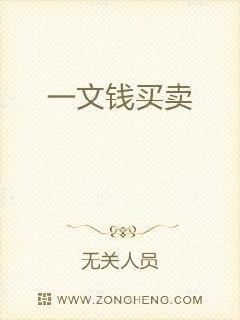 武汉铁路桥梁学校