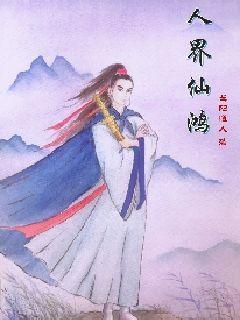 濠峰┓wuyue