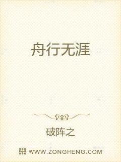 乱舞格斗2008下载