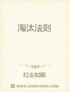 秦苒程隽小说全文阅读百度最新的