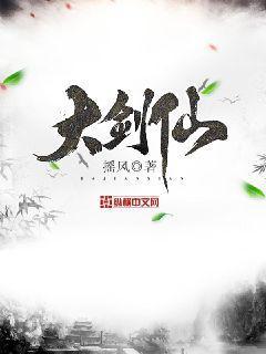 http://book.zongheng.com/book/818431.html