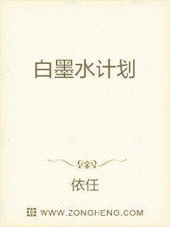 大秦之铁血帝国