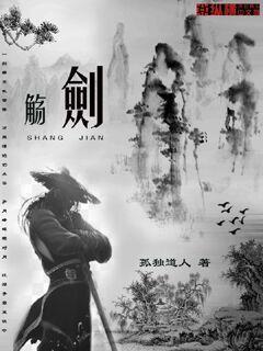 http://book.zongheng.com/book/878301.html