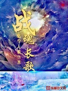 http://book.zongheng.com/book/897708.html