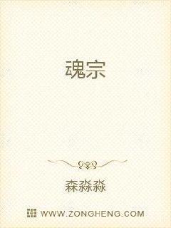 兰帝魅晨系列之新月永恒