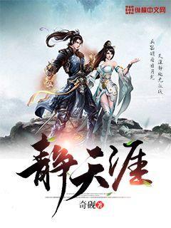 http://book.zongheng.com/book/1034474.html