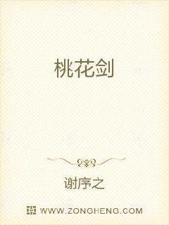 http://book.zongheng.com/book/969289.html