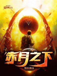 http://book.zongheng.com/book/968064.html