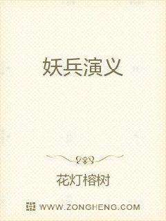 恶作剧之吻韩版15