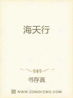 春色校园小说