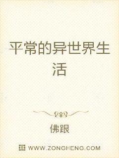 天王殿在线阅读免费笔趣