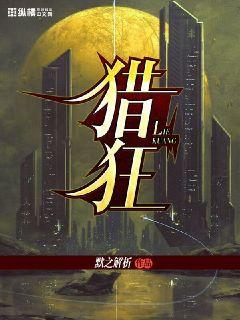 http://book.zongheng.com/book/855258.html