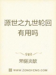 沈玥许绍城免费阅读