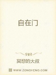 名侦探柯南小说全集