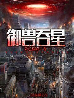 http://book.zongheng.com/book/998010.html