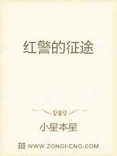 秦芸雨的小说免费章节阅读