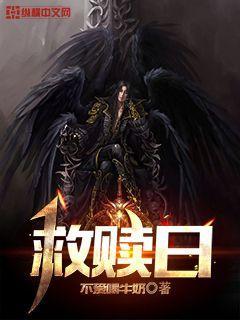http://book.zongheng.com/book/902922.html