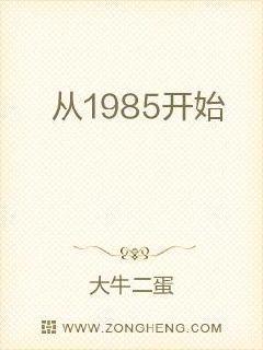 日本同志1069
