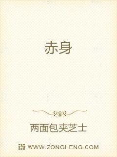 三国志6中文版下载